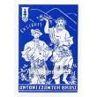 EXL Antoni Czantor Brosz (1951), opus 23