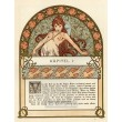 Ilsée - Prinzessin von Tripolis 95