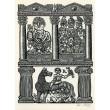 Romulus a Remus - Řecká mytologie VI
