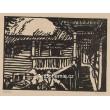 Dřevěnice (práce žáků Adolfa Zahela)