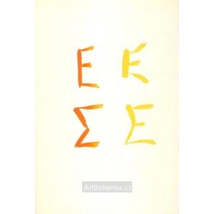Alphabet E-E