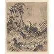 Lov na tygra (1914)