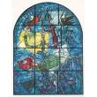 Gad (Gád) V - The Jerusalem Windows
