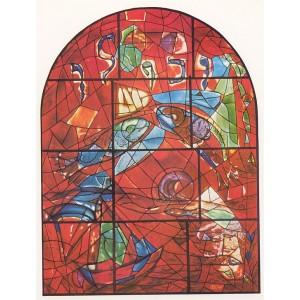 Dan V - The Jerusalem Windows