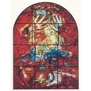 Judah (Juda) V - The Jerusalem Windows