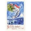 The Bay of Angels - affiche pour l´Exposition de Nice (1962)