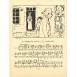 Le dimanche matin a la campagne (Petites scenes familieres) (1893), opus 19