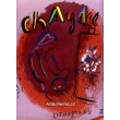 The Painter by Easel, Chagall Lithographe II - couverture, opus 391