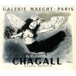 Chagall - Oeuvres récentes - Galerie Maeght, 1950 (Les Affiches originales)