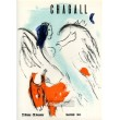 Chagall - Kunsthalle Bern, 1957 (Les Affiches originales)