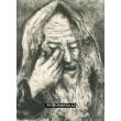 The lamentations of Jeremiah (103)