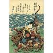 staročínský barevný dřevoryt - komplet 10 grafik