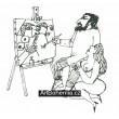 Ilustrace k písničce Jiřího Suchého Kubistický portrét IX