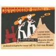 2. jazzové revue (1930)