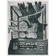 Gabbia D´Uccelli e Carte Da Gioco (1937)