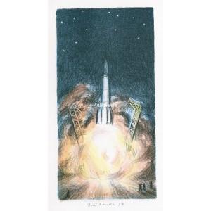 Start rakety