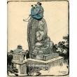 Dieux Japonais (Religions)
