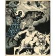 Ciel Chrétien aux négres (Religions)