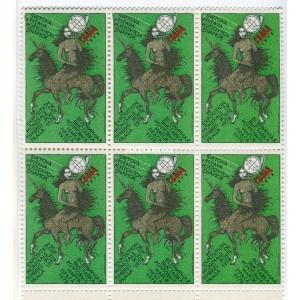 Akt na jednorožci (zelená varianta) - Praga - světová výstava známek