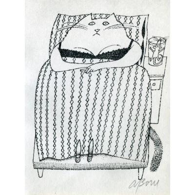kočka v mé posteli
