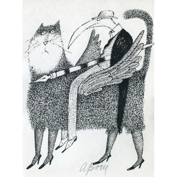 Učitel národů s kočičím andílkem