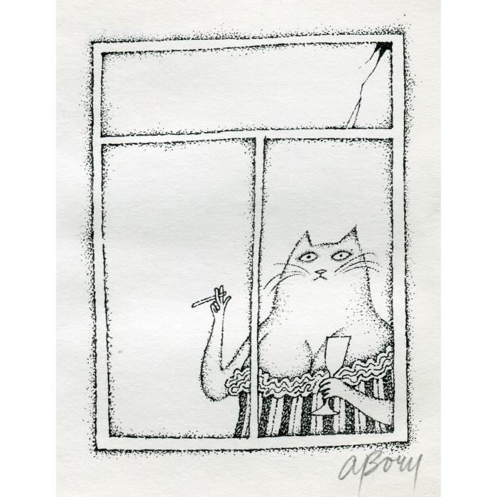 Kočka sniper
