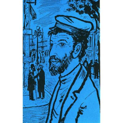 Profil muže na ulici