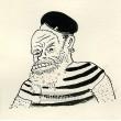 Rum! Zakřičel pirát s namydlenou bradou (Dýmka strýce Bonifáce)