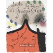 Joan Miró - Lithographies  (couverture), opus 854