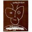 Exposition - Vallauris, 1955 (Les Affiches originales)