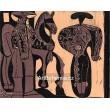 Picador et torero attendant le Paseo de Cuadrillas, opus 906 (8.9.1959)