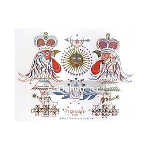 Dva královští kohouti - Pretium affectionis