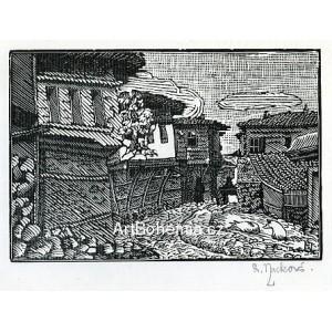 Ulička v Mesembrii