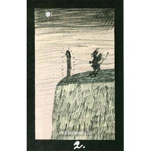 Pokušení na hoře II (Biblos)