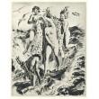 Zrození Venuše (1930)
