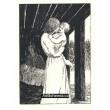 Balada štědrovečerní (Balady a romance)