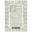 Dobrotivosti Nejvyššího člověk všemi prostředky obdařen… (Otčenáš)