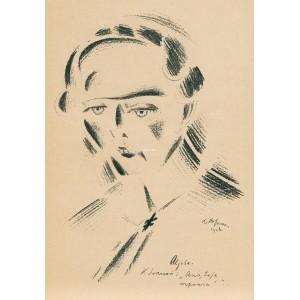 Aljoša (Dostojevskij - Bratři Karamazovi)
