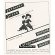 Pochod stoprocentních mužů (1932)