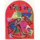 Naphtali (Neftalí) II - The Jerusalem Windows