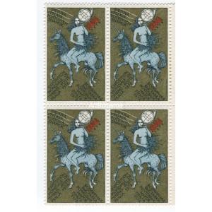 Akt na jednorožci (zlatá varianta) - Praga - světová výstava známek