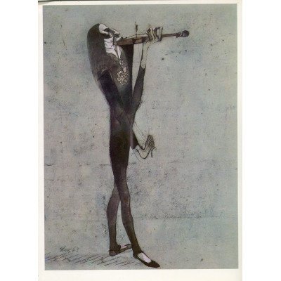 Paganini (1943)
